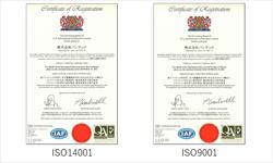 ISO14001 ISO9001