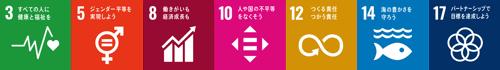 SDGsロゴ1-1