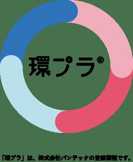 KanPla_logo