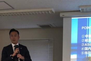 4月18日 (株)船井総合研究所 廃棄物・再生資源・浄化槽ビジネス研究会にて登壇致しました。